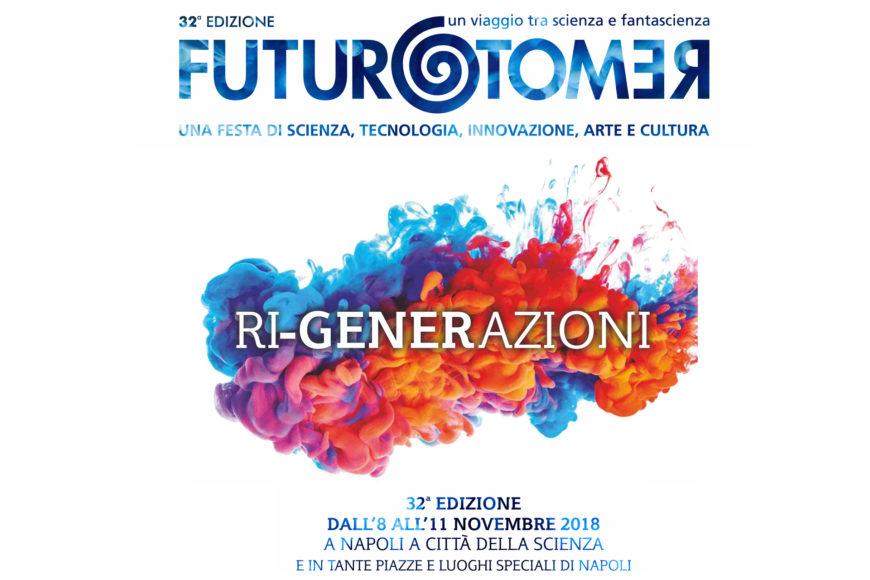 La Fondazione Mario Diana insieme con l'Università Suor Orsola Benincasa al Festival Futuro Remoto